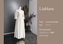 Lisblancサムネイル
