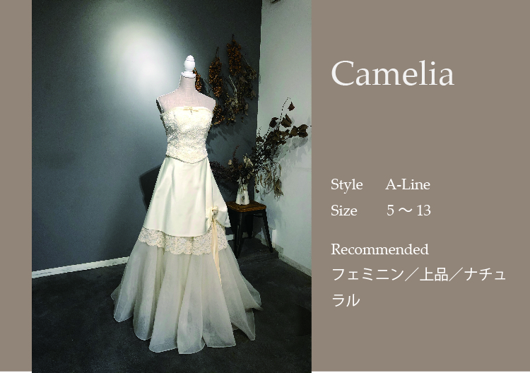 Cameliaサムネイル