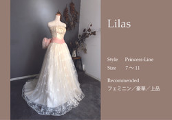 Lilasサムネイル