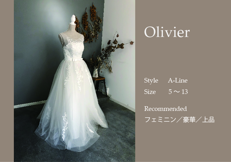 Olivierサムネイル
