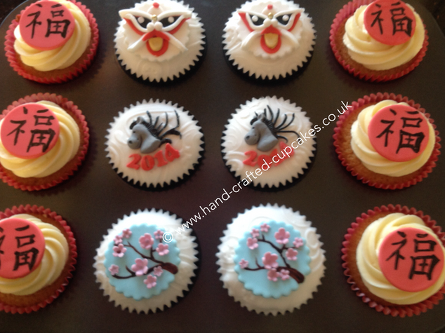 CVE-140-Chinese-New-Year-Cupcakes