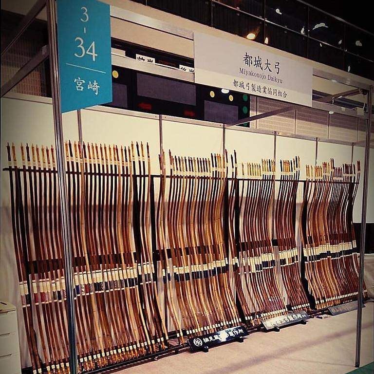 第37回 伝統的工芸品月間国民会議全国大会(京都府)