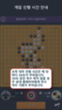size_help04.jpg