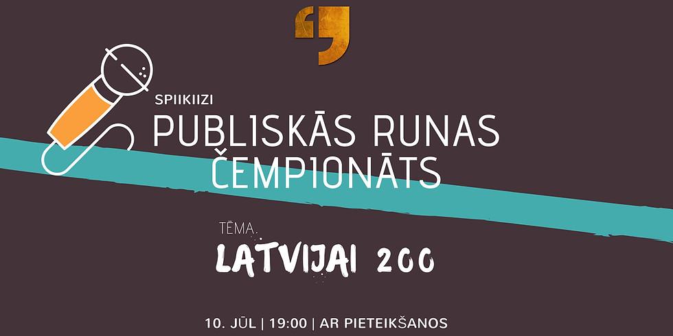 Publiskās runas čempionāts: Latvijai 200
