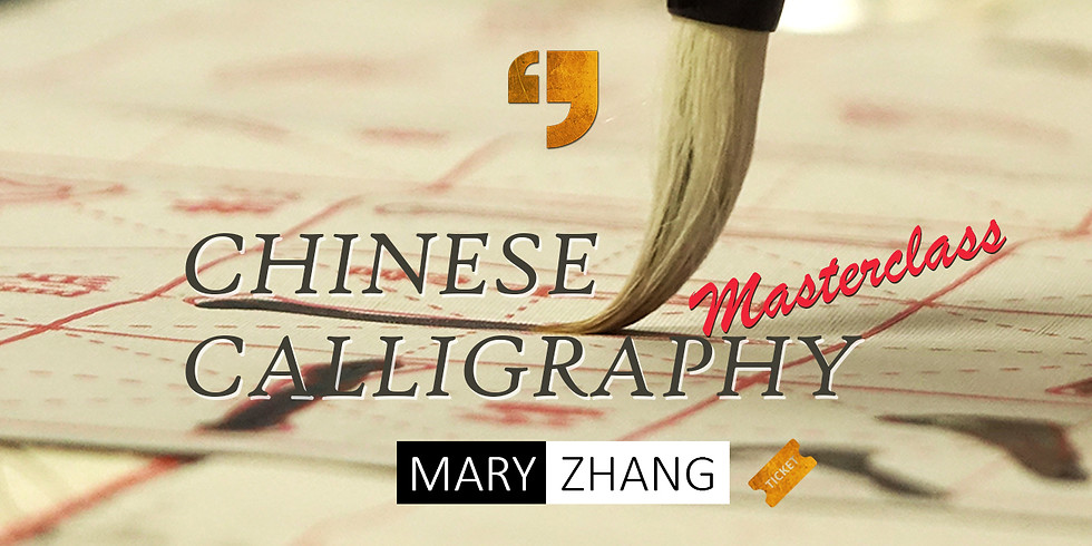 Chinese calligraphy. Masterclass