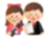 SnapCrab_NoName_2018-2-27_17-19-49_No-00