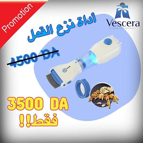 جهاز إزالة القمل والصيبان الكهربائي V-COMB