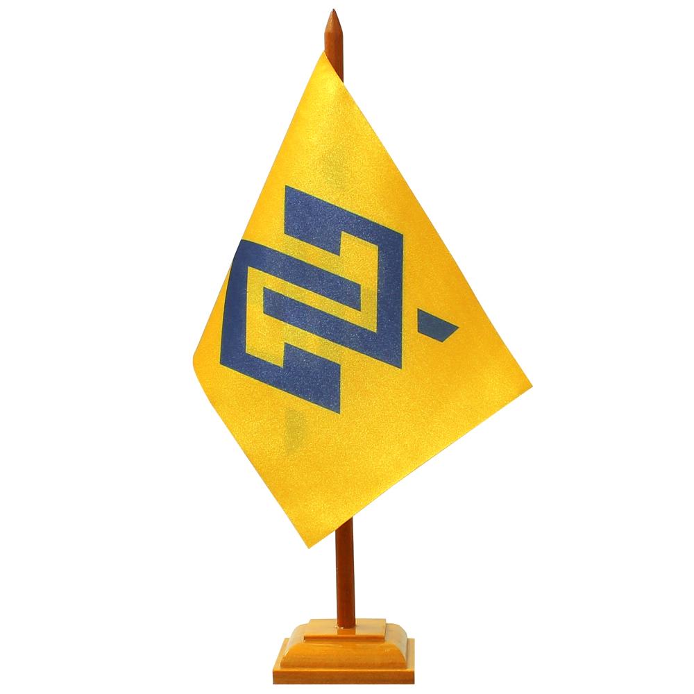 Bandeira de Mesa Banco do Brasil SA