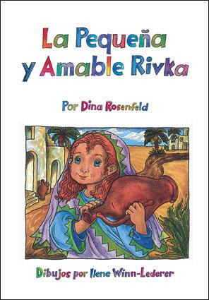 Una pequeña niña llamada Rivka
