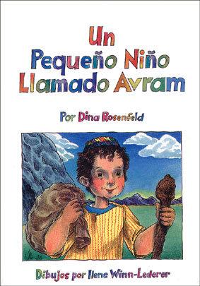 Un pequeño niño llamado Avram