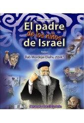 El padre de los niños de Israel