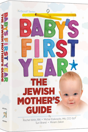 Baby's first year, the jewish mother's guide