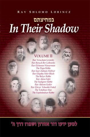 In their Shadow vol. 2