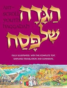 Haggadah: Illustrated Youth Edition