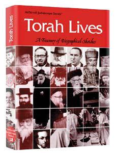 Torah Lives