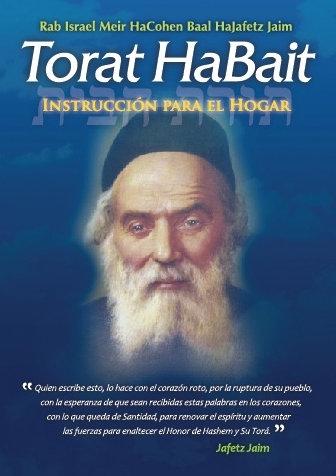 Torat Habait