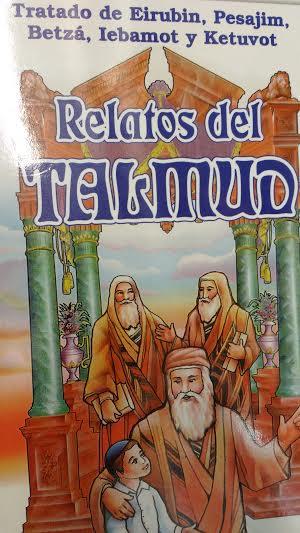 Relatos del Talmud - Tratado de Eruvim