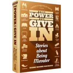 The power to give in