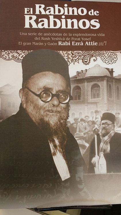 El Rabino de rabinos