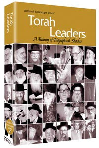 Torah Leaders