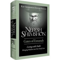Nefesh Shimshon Living with Faith