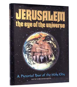 Jerusalem the eye of the universe