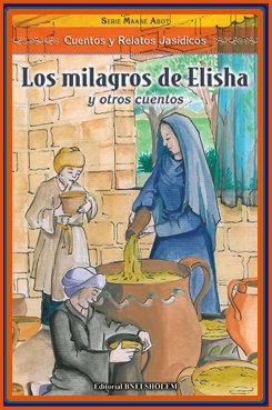 Serie Oasis - Los milagros de Elisha