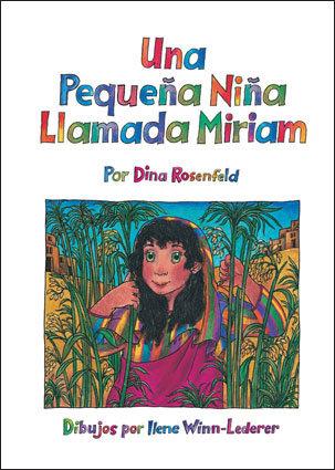 Una pequeña niña llamada Miriam