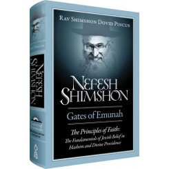 Nefesh Shimshon: Principles of faith