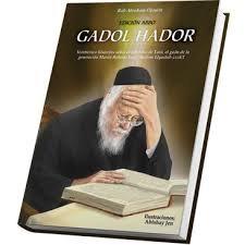 Gadol Hador