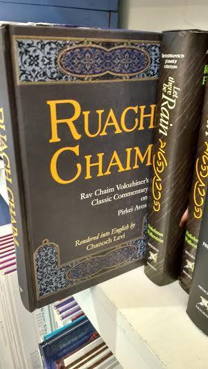 Ruach Chaim