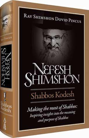 Nefesh Shimshon Shabbos Kodesh