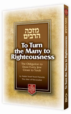 To Turn The Many To Righteousness