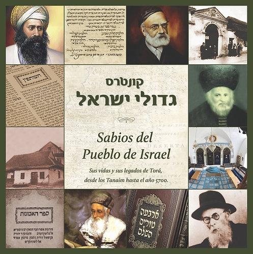 Sabios del pueblo de Israel