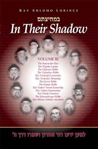 In their shadow vol 3