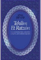 Tehilim Et Ratzon