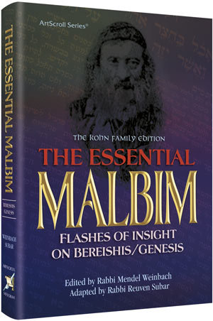 The Essential Malbim Bereishis