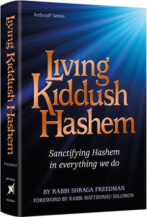 Living kidush Hashem