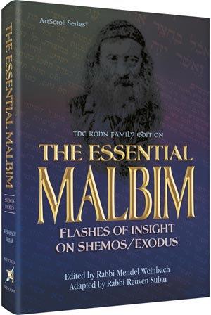 The essential malbim shemos