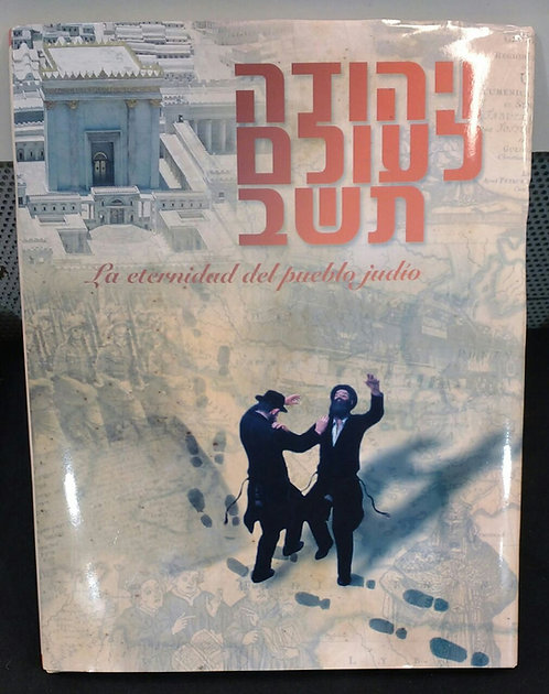 La eternidad del pueblo judío