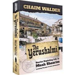 The Yerushalmi