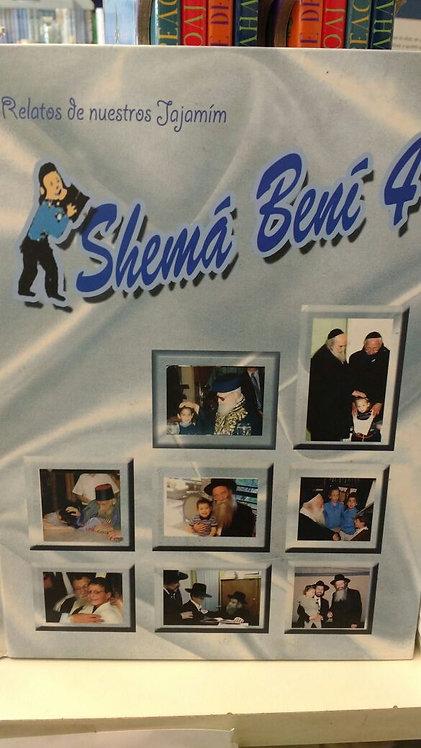 Shema Beni