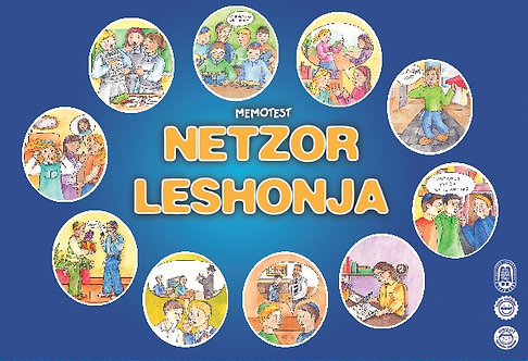 Netzor Leshonja