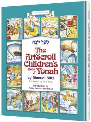 Children´s book of Yonah
