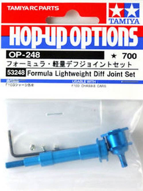 Tamiya Formula Lightweight Diff Joint Set - 53248