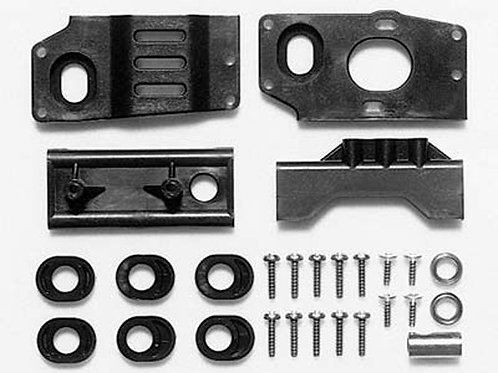 Tamiya Formula Height Adjustable Gear Case - 53257
