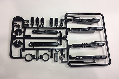 Tamiya D Parts (Suspension Arm) For Manta Ray - 0005378
