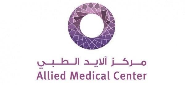 Allied Medical Center