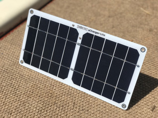 Would you be interested in our latest light weight solar charger?