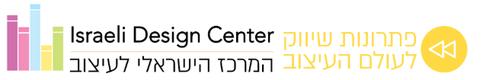 לוגו פתרונות שיווק לעולם העיצוב.png
